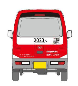 20180407_2_rear.jpg